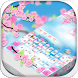 Pink Flower Keyboard Theme by Keyboard Design Paradise
