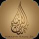 Miraath Deutsch Radio by خالد باقيس