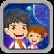 อูโก้ & โบวี่ คู่หูพิทักษ์โลก by Education Bangkok Metropolitan Administrator