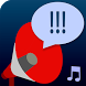 Super Loud Ringtones by Cocoapps