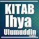 Kitab Ihya Ulumuddin Lengkap by Semoga Bisa
