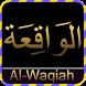 Surah Waqiah-Quran Pak by IslamicAppo