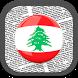 News Lebanon Online by Descarga Gratis - Online Radio AM FM