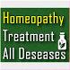 Homeopathy Treatment by Surya Developer