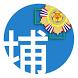 台中榮民總醫院埔里分院行動掛號 by 美得康科技股份有限公司
