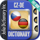 Czech German Dictionary by Julia Dictionary Inc
