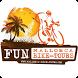 Mallorca Bike Tours by Seaside Media