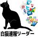 攻略速報リーダー for 白猫プロジェクト by babariumu