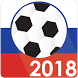 World Cup Russia 2018 by HSL Software