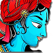 Krishna Kutumb सिर्फ 3 MB मोबाइल डाटा में इंस्टॉल
