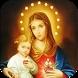 Virgen Maria Feliz dia de las Madres by Sfo Apps