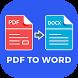 Fast PDF to Word Convert by United Washington