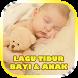 15 Lagu Tidur Bayi & Anak by Uyum Love Studio