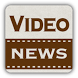 World Video News by AppliKing