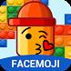 Blocks Emoji Keyboard by Emoji Sticker & GIF for keyboard