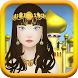 Arabian Princess Dress Styler by Game Frame Xtudio