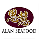 Alan Seafood Pte Ltd by Technopreneur's Resource Centre Pte Ltd