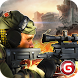 Contract City Sniper Shooting by gunner'sgames: combat commando action games