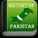 History of Pakistan by Lawson Guti