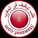 طلب توظيف فى المغرب by 5 توظيف