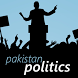 Pakistan Politics News RSS by soulmadeapps