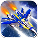 Galaxy Jet Fighter by Twilight E Studio