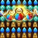 Treasure Pharaoh Quest by Enjoy Your Games
