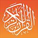 Quran Wisdom! by Mercilabs