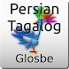 Persian-Tagalog Dictionary by Glosbe Parfieniuk i Stawiński s. j.