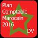 Plan Comptable Marocain 16 dv by devvar