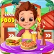 Restaurant Food Factory Games by Baby Apps Play On
