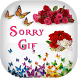 Sorry GIF Collection by GIF Tidez Labs