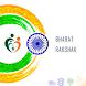 Bharat Rakshak by CGS IT Technologies
