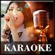 Karaoke Via Vallen Full by Elizabeth Tech