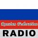 Russian Radio Stations by Around The World Radio HD HQ Free Online