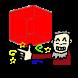 Jump 'N' Tilt 3D Alpha by Extra Pop