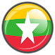 Radio Myanmar (Burma) PRO+ by wsmrApps