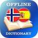 Norwegian-Spanish Dictionary by AllDict