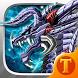 Toy Robot War:Skeleton Dragon by acool