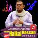 Ceramah Ust. Dr.Haikal Hassan OFFLINE