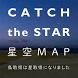 星空MAP