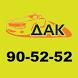 DAK48.mobile by Yuriy Tagiltsev