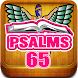 Psalms 65 by Jesus Miracle Church