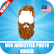 Men Hairstyle Photo Maker ✂️ by ACPX STUDIO