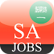 Saudi Arabia Jobs by Nixsi Technology