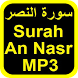 Surah An Nasr MP3 by KareemTKB