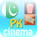 Pakistan Cinemas