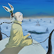Avatar The Last Air Bender Wallpaper by sendang katresnan