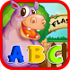 Preschool Kids ABC Learning by Hammerhead Games