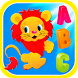 ABC for Kid Alphabet Preschool by Learn and Play Game Learning
